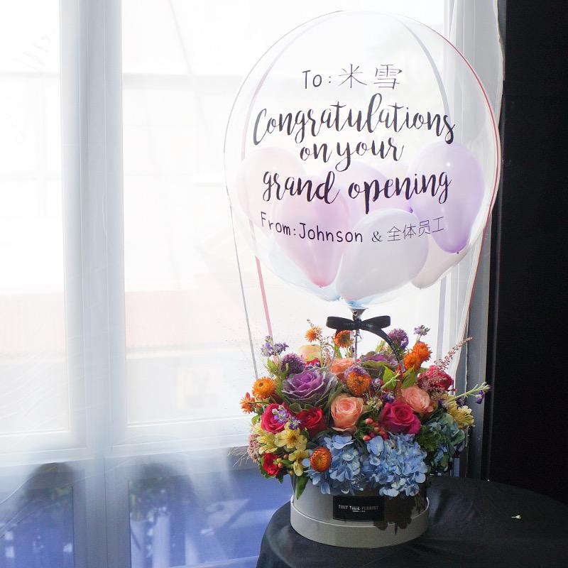 Bubble Balloon Flower Box - Tiny Times Florist